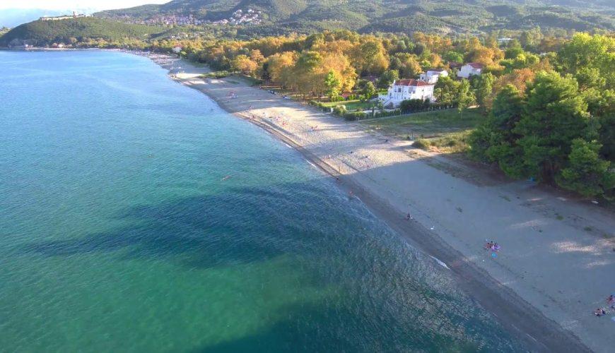 Travel Agency Bitola